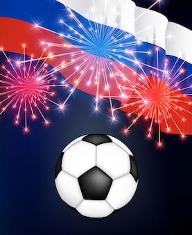 Jogo de futebol do campeonato da rússia com bandeira Vetor Premium