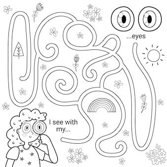 Jogo de labirinto de cinco sentidos para crianças. eu posso ver com meus olhos a página de atividades do labirinto em preto e branco.