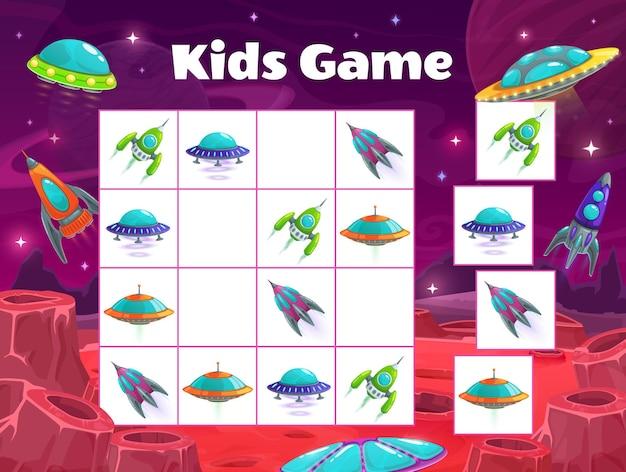 Jogo de labirinto infantil com naves espaciais