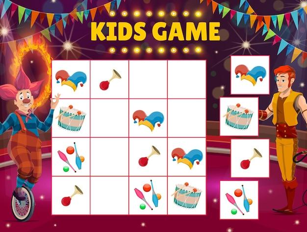Jogo de labirinto infantil, sudoku de circo com palhaço e domador