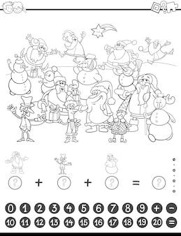 Jogo de matemática para colorir