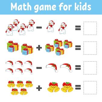 Jogo de matemática para crianças. planilha de desenvolvimento de educação.