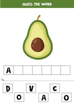 Jogo de ortografia para crianças com abacate bonito dos desenhos animados.