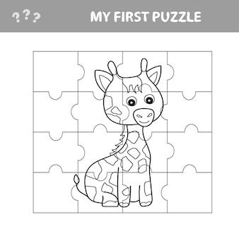 Jogo de papel de educação para crianças, girafa. crie a imagem - meu primeiro quebra-cabeça e livro de colorir para crianças