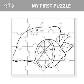 Jogo de papel de educação para crianças pré-escola. ilustração vetorial. limão de desenho animado. meu primeiro quebra-cabeça e livro para colorir