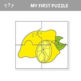 Jogo de papel de educação para crianças pré-escola. ilustração vetorial. limão de desenho animado. meu primeiro quebra-cabeça