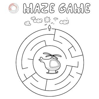 Jogo de puzzle labirinto para crianças. delinear labirinto de círculo ou jogo de labirinto com helicóptero.