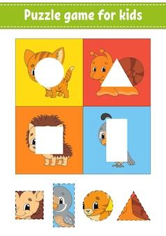Jogo de puzzle para crianças.