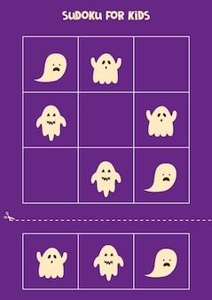 Jogo de sudoku para crianças com fantasmas de halloween.