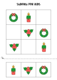 Jogo de sudoku para crianças com fotos de natal.