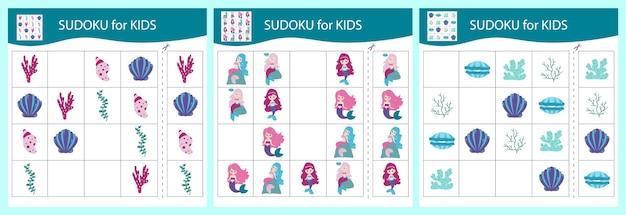 Jogo de sudoku para crianças com fotos. desenhos animados de pequenas sereias e elementos do mundo subaquático. vetor.
