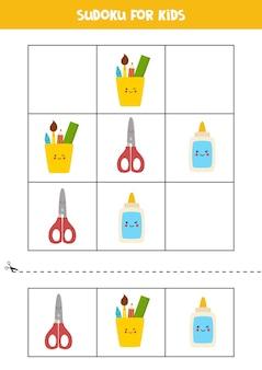 Jogo de sudoku para crianças com material escolar de desenho animado.