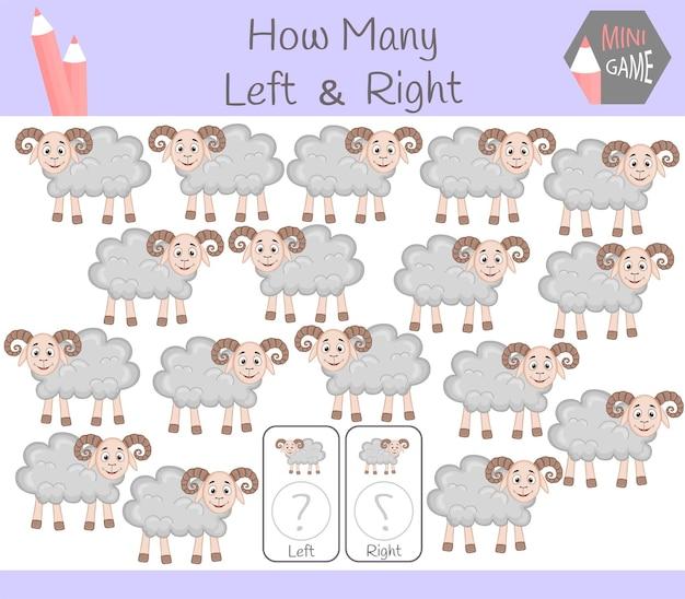 Jogo educativo de contagem de imagens orientadas à esquerda e à direita para crianças com ovelhas.