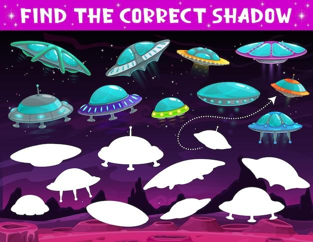 Jogo infantil jogo de sombras com discos voadores alienígenas