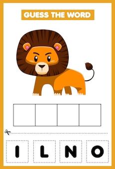 Jogo para crianças adivinha o leão da palavra