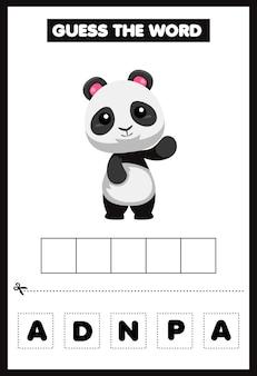 Jogo para crianças adivinhe a palavra panda