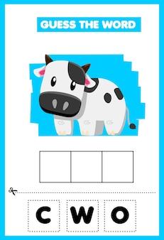 Jogo para crianças adivinhe a vaca da palavra