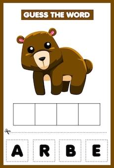 Jogo para crianças adivinhe o urso da palavra