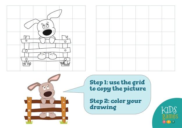 Jogo pré-escolar com cópia e ilustração colorida, exercício educacional.