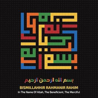 Jogos bricks kufi calligraphy of bismillah