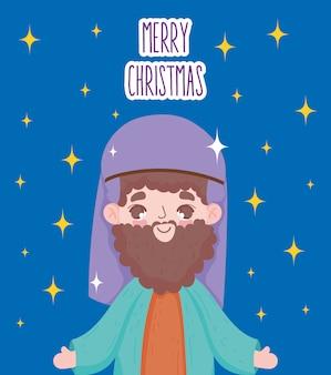 Joseph personagem estrelas manjedoura natividade, feliz natal