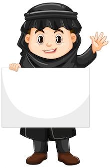Jovem bonito personagem de desenho animado segurando uma faixa em branco
