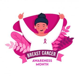 Jovem garota mostrando os polegares com fita rosa no peito e folhas em fundo branco para o mês de conscientização do câncer de mama.