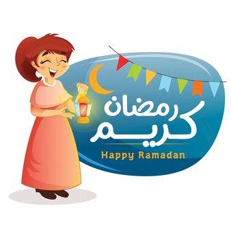 Jovem muçulmana segurando a lanterna do ramadã