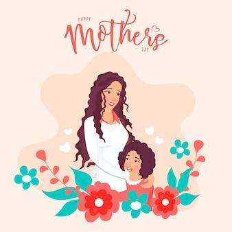 Jovem mulher abraçando sua filha e flores