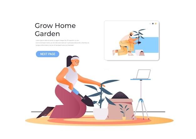 Jovem mulher crescendo plantas enquanto assiste ao curso de vídeo online para aprender a plantar na tela do laptop crescer conceito de jardim em casa horizontal cópia espaço ilustração de corpo inteiro
