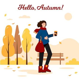 Jovem mulher feliz com uma bolsa e uma xícara de café em um parque, uma garota bonita e elegante no outono.