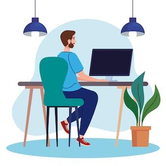 Jovem usando o computador na mesa, trabalhando ilustração online