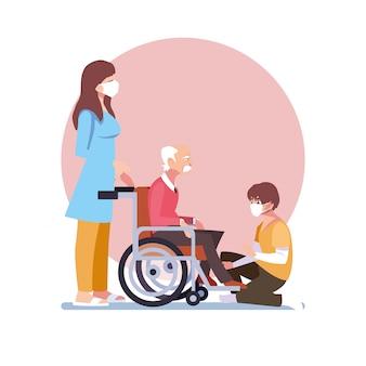 Jovens cuidam do velho em cadeira de rodas