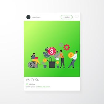 Jovens investidores trabalhando para ilustração vetorial plana de lucro, dividendo ou receita. funcionários dos desenhos animados investindo capital. conceito de investimento, dinheiro e finanças