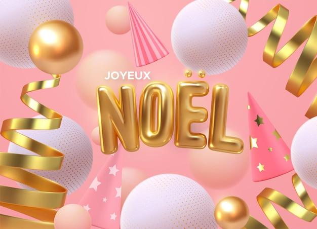 Joyeux noel ou banner de feliz natal com letras 3d douradas e formas geométricas em fundo rosa