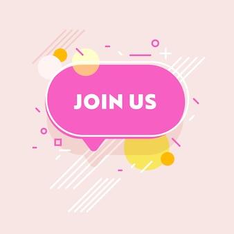 Junte-se a nós banner com padrão abstrato em rosa