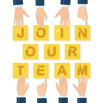 Junte-se a nossa equipe. recrutamento, contratação para entrevista. pesquisa de recursos humanos