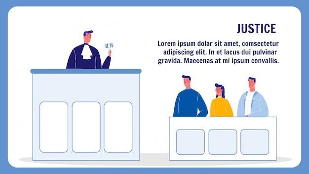 Justiça vector web banner modelo com espaço de texto