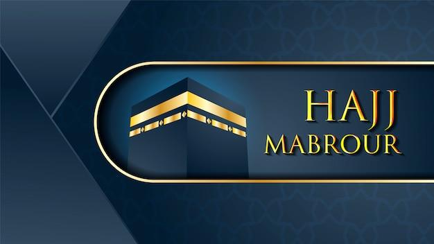 Kaaba para hajj mabrour em meca na arábia saudita