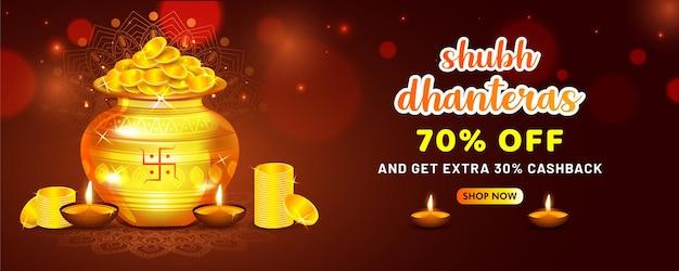 Kalash dourado de moedas de ouro e diya para banner do festival shubh dhanteras