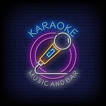 Karaokê e barra de música vetor de texto de estilo de sinais de néon