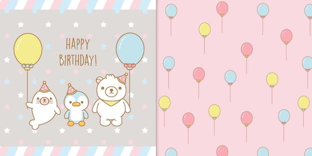 Kawaii bebê animais feliz aniversário cartão e padrão sem emenda