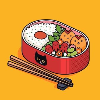 Kawaii bento asiático lancheira japonesa