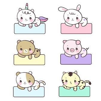 Kawaii conjunto de etiquetas de animais