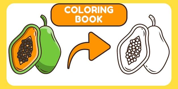 Kawaii papaia desenhado à mão cartoon desenho livro para colorir para crianças