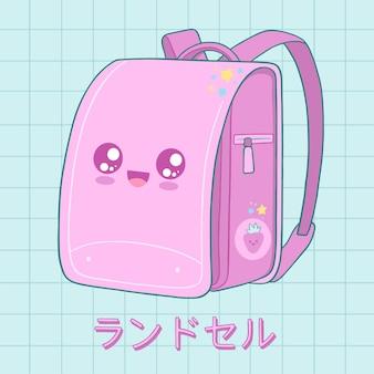 Kawaii randoseru de volta à escola