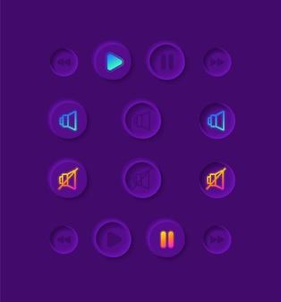 Kit de elementos da interface do usuário do music player