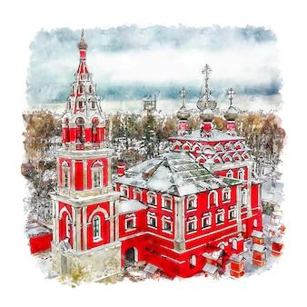 Kotelniki rússia esboço em aquarela desenhado à mão
