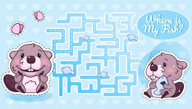Labirinto com castor bonito dos desenhos animados