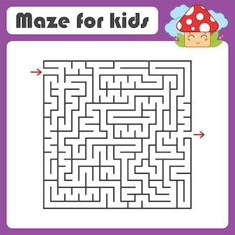 Labirinto de quadrados pretos com entrada e saída.